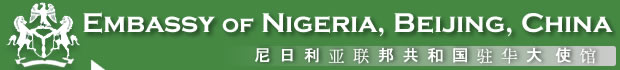 Embassy of the Federal Republic of Nigeria, Beijing, China